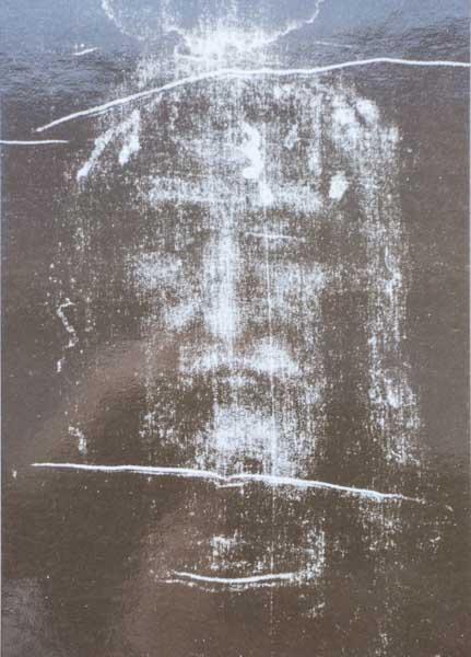 Christus, Haupt vom Leichentuch von Turin